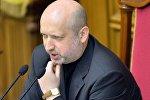Aleksandr Turçinov - Ukrayna Milli Təhlükəsizlik və Müdafiə Şurasının katibi