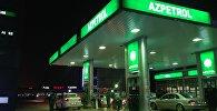 Azpetrol benzindoldurma məntəqəsi