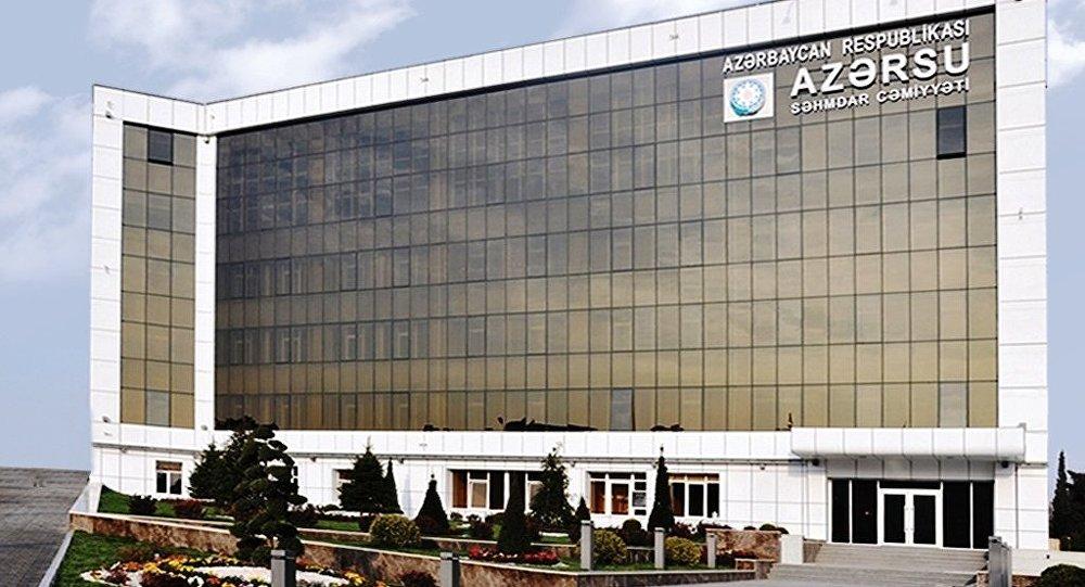 """""""Azərsu"""" ASC-nin binası"""