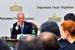 Co Bayden - ABŞ-ın vitse-prezidenti, Ukrayna Ali Radasında