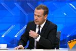 LIVE : Интервью премьер-министра РФ Дмитрия Медведева российским телеканалам