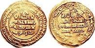 Bağdadda Sultan Toğrulun adının həkk olunduğu sikkə