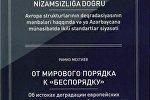 Akademik Ramiz Mehdiyevin kitabı