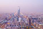 Ər-Riyad