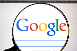 Google axtarış