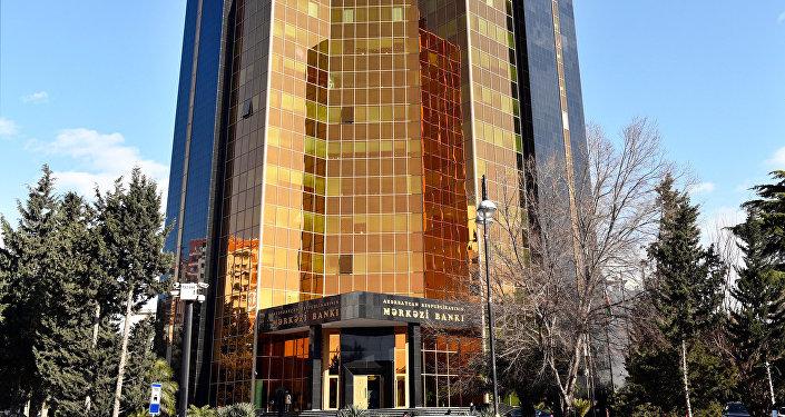 Здание Центрального Банка Азербайджана