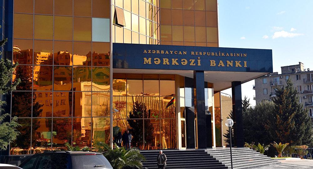Главный офис Центрального Банка Азербайджана