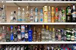 Спиртные напитки на прилавке