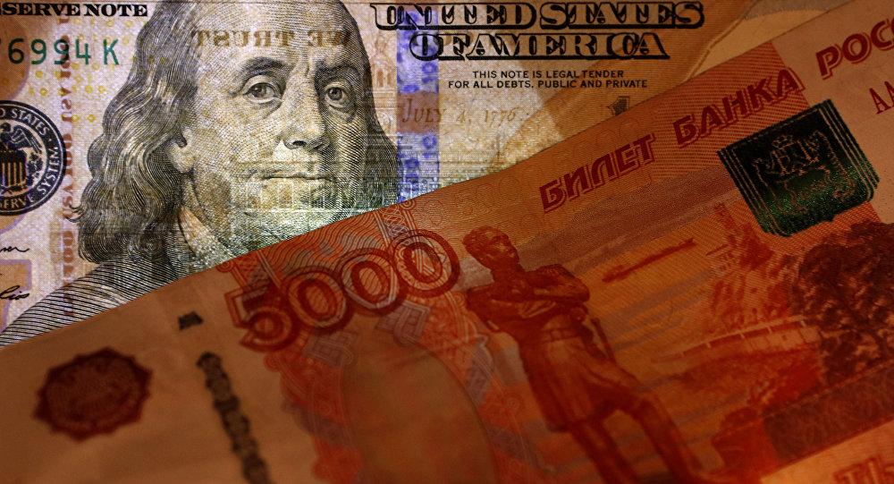 Бакинские рубли монеты каталог 1 рубль россии юбилейные