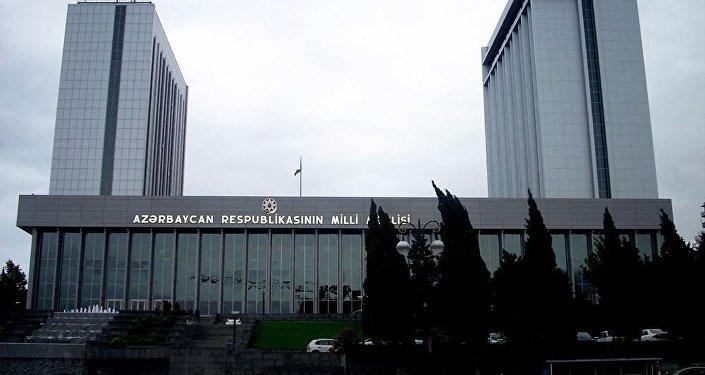 Здание Милли Меджлиса. Архивное фото