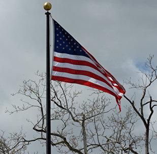 ABŞ bayrağı. Arxiv şəkli