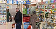 Покупатели в аптеке