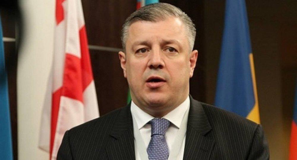 Georgi Kvirikaşvili. Arxiv şəkli