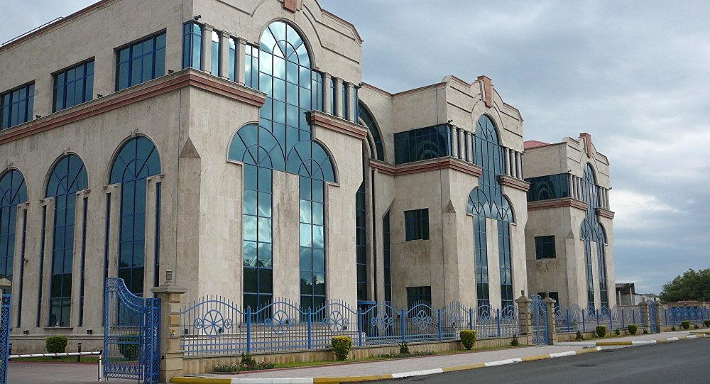 Azərsun Holdingin binası