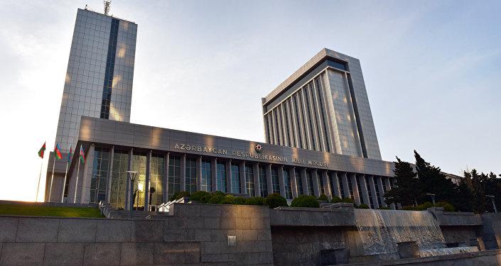 Здание Милли Меджлиса, фото из архива