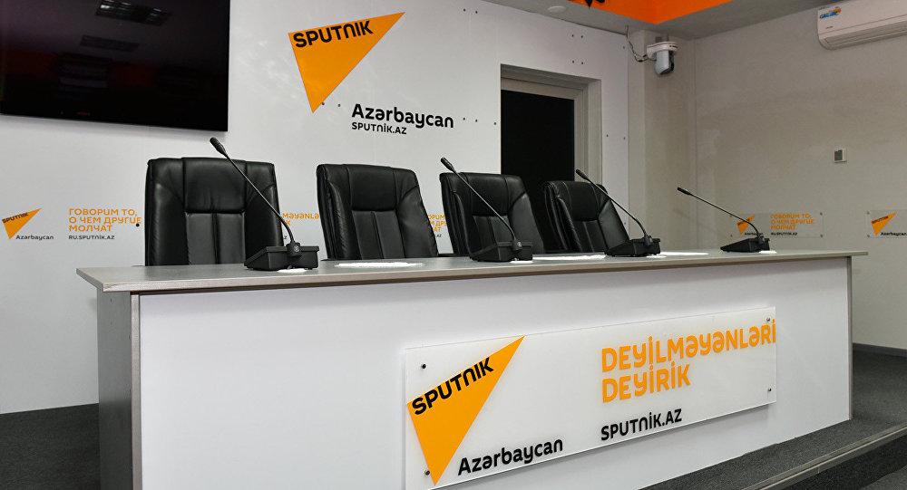 Прессцентр Sputnik Азербайджан