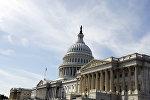 Капитолий, Вашингтон. Фото РИА Новости