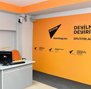 Международный пресс-центр Sputnik