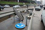 Дорожно-транспортное происшествие, фото из архива
