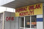 Daşınmaz əmlak agentliyi