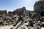Последствия авианалета ВВС коалиции во главе с Саудовской Аравией в столице Йемена Сане