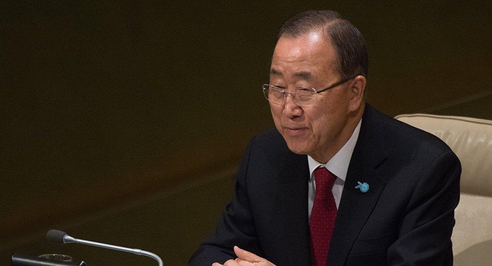 Пан ГиМун отказался отучастия ввыборах президента Южной Кореи