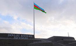 Dovlət Bayrağı Meydanı