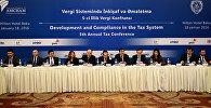 V Ежегодная налоговая конференция на тему: Развитие и исполнение в налоговой системе