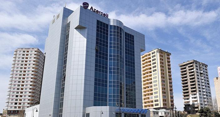 Главный офис Azercell