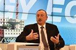 İlham Əliyev - Davos