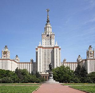 M.V.Lomonosov adına Moskva Dövlət Universitetinin binası