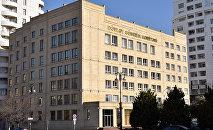Здание Государственного таможенного комитета АР