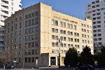 Здание Государственного Таможенного Комитета в Баку