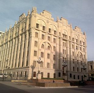 Здание Министерства Внутренних Дел Азербайджана
