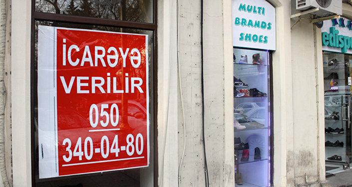 Закрытые торговые объекты в Баку