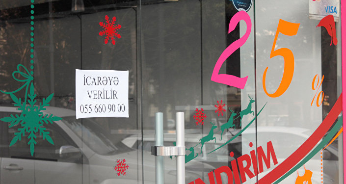 Сдающийся в аренду торговый объект в центре Баку