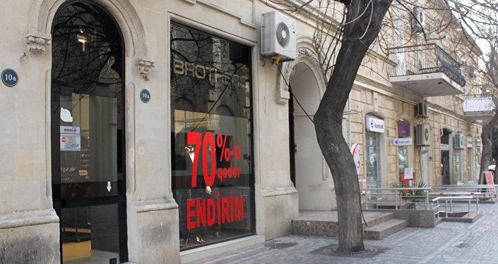 70% скидки в городском магазине одежды