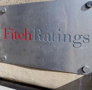Fitch Ratings beynəlxalq reytinq agentliyi