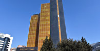 Центральный банк Азербайджанской Республики