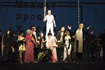 Сцена из оперы