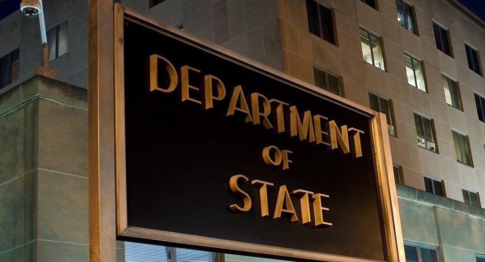 Штаб-квартира Госдепартамента США в Вашингтоне