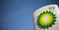 Логотип британской компании BP, фото из архива