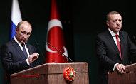 Vladmir Putin və Rəcəb Tayyip Ərdoğan. Arxiv şəkli