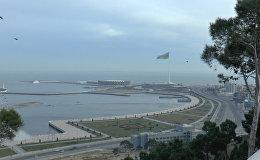 Экологи рассказали какие проблемы сохранились в Азербайджане