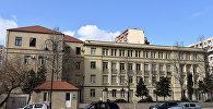 Министерство образования Азербайджанской Республики, фото из архива