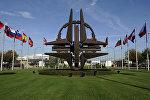 NATO-nun Brüsseldəki mənzil-qərargahı