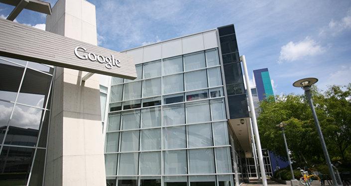 Штаб-квартира компании Google
