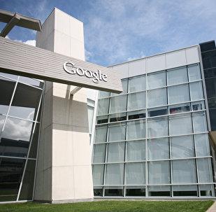 Dünya nəhəngi Google-un mənzil-qərargahı