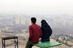 İranda cütlük