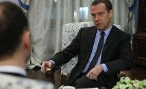 Интервью премьер-министра РФ Д. Медведева немецкой газете Хандельсблатт